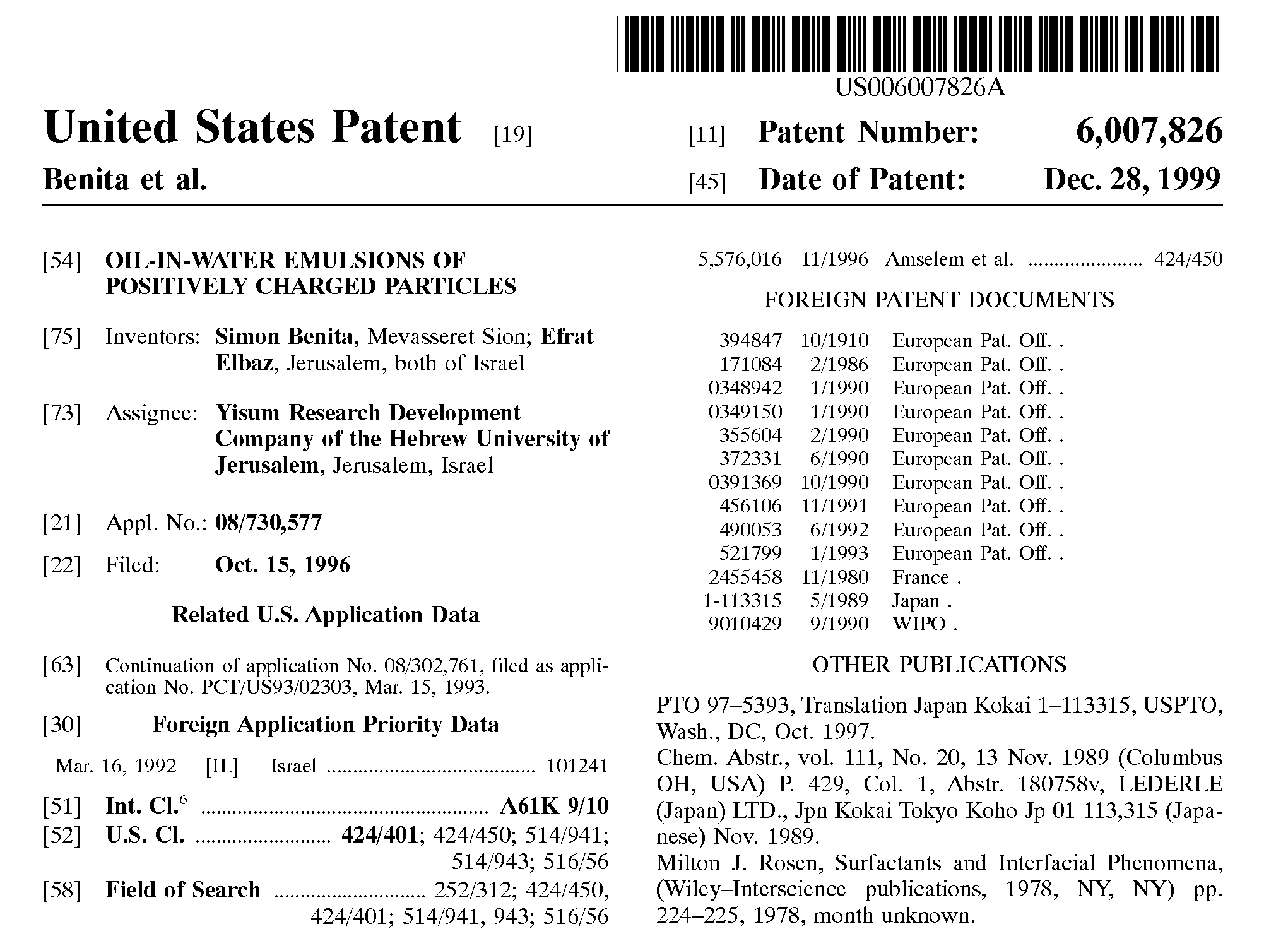 1996 - First Patent