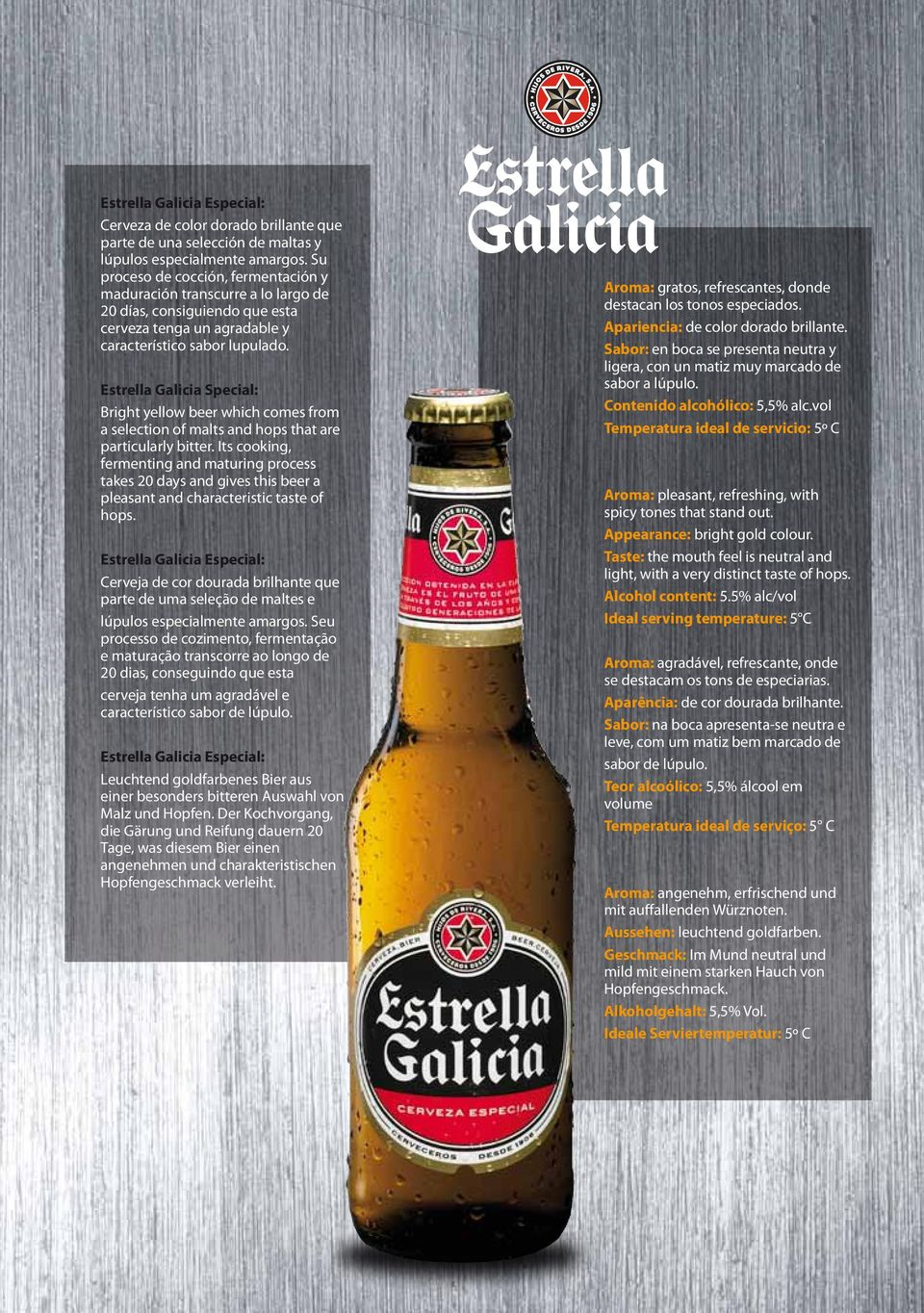 Estrella Galicia Special: Bright yellow beer which comes from a selection of malts and hops that are particularly bitter.