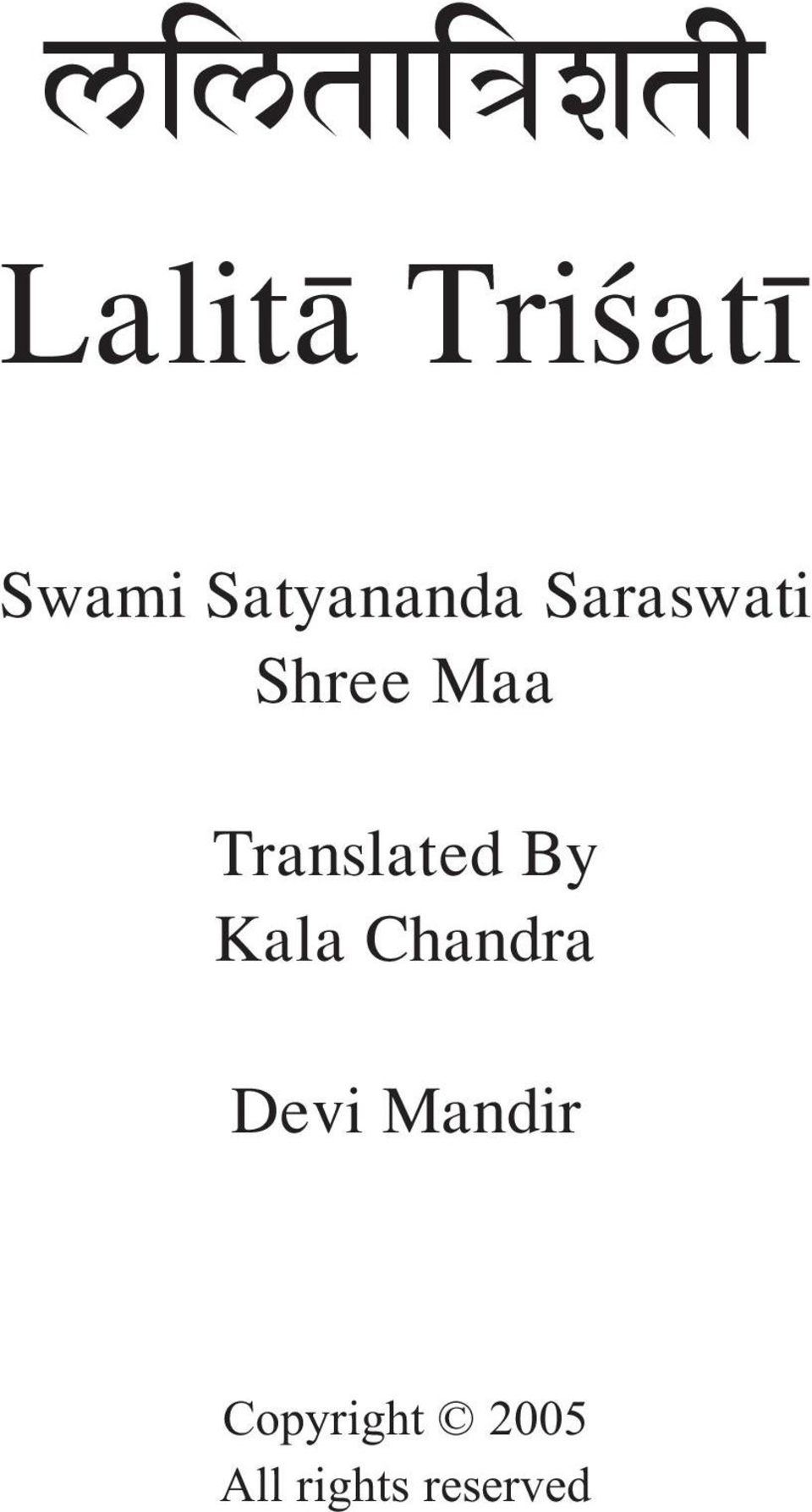 Translated By Kala Chandra