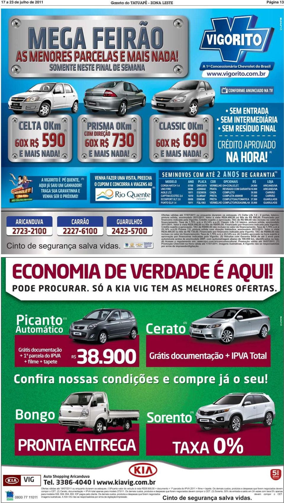 Gazeta do -