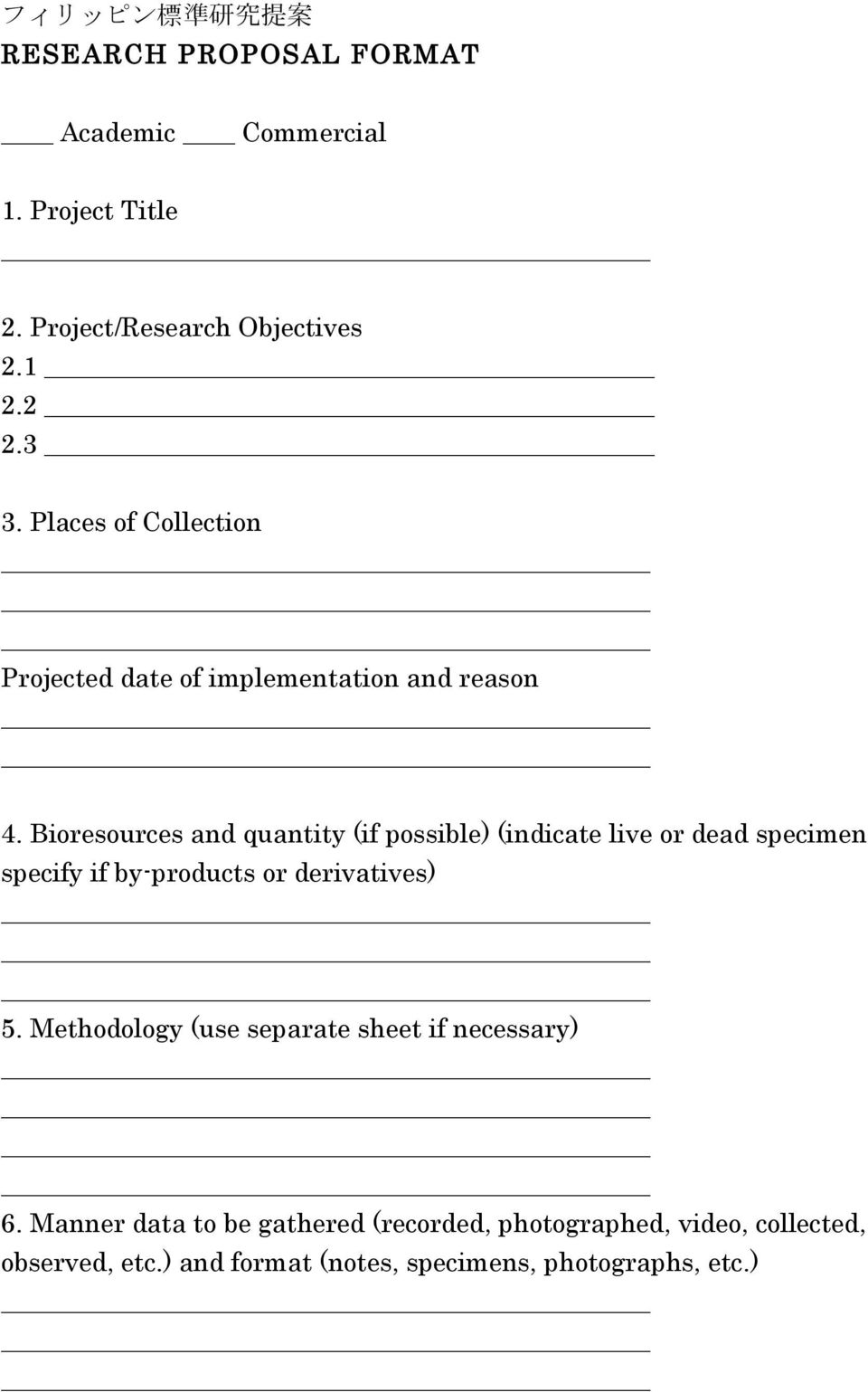 Bioresources and quantity (if possible) (indicate live or dead specimen specify if by-products or derivatives) 5.