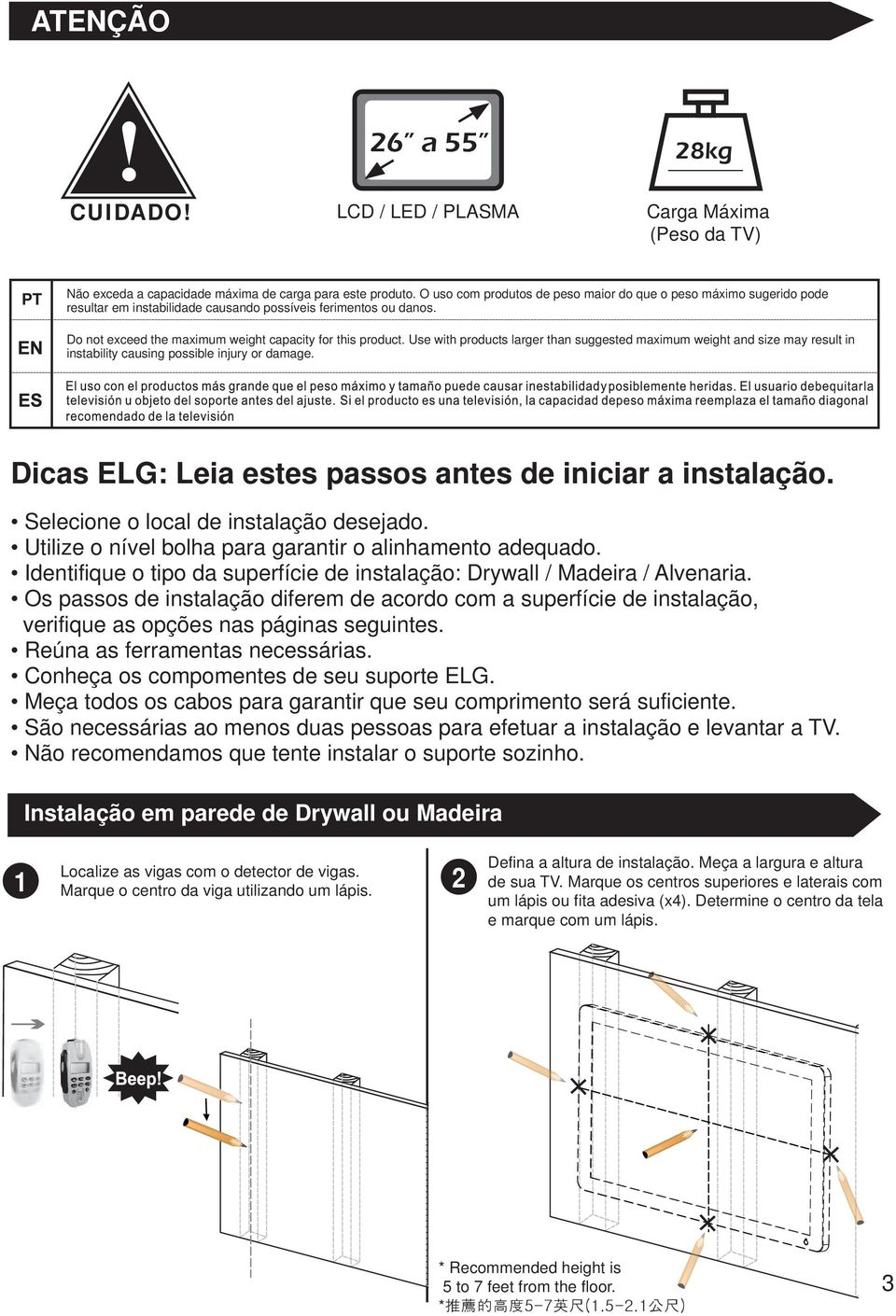Use with products larger than suggested maximum weight and size may result in instability causing possible injury or damage. Dicas ELG: Leia estes passos antes de iniciar a instalação.
