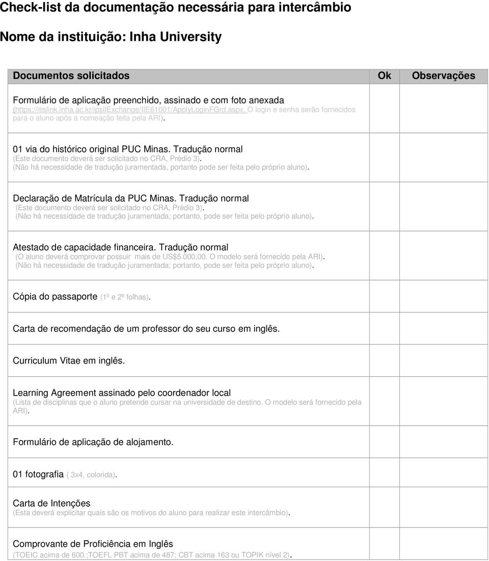 Curriculum Vitae Em Ingles Doc All About Chevrolet